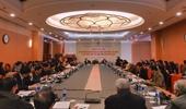 Hội nghị tham vấn chuyên gia về việc sửa đổi, bổ sung Luật Giáo dục và Luật Giáo dục đại học