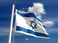 Tập huấn tại Israel