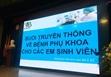 """Chương trình hội thảo """"Tư vấn sức khỏe tình yêu và sinh sản"""" cho sinh viên Nữ K65 của Học viện Nông nghiệp Việt Nam"""