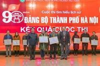Xây dựng chi bộ Ban Quản lý Cơ sở vật chất trong sạch, vững mạnh dưới sự lãnh đạo của Đảng bộ Học viện Nông nghiệp Việt Nam