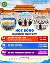Hàng ngàn cơ hội học bổng hấp dẫn dành cho sinh viên Học viện Nông nghiệp Việt Nam