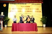 Nội dung thỏa thuận hợp tác giữa Học viện Nông nghiệp Việt Nam với các doanh nghiệp đối tác