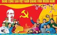 10 điểm nổi bật trong Nghị quyết về tăng cường phòng chống dịch Covid-19 của Đảng ủy Học viện Nông nghiệp Việt Nam