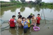 Câu lạc bộ chuyên ngành thủy sản AC Aquaculture club